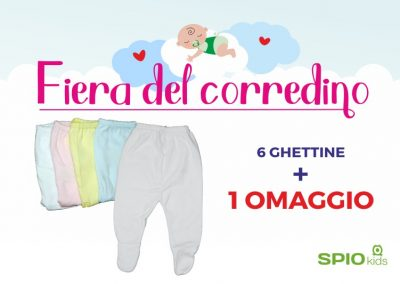 ghettine-corredino